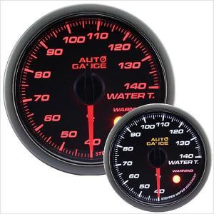 水温計 オートゲージ 52Φ 日本製モーター 430 精度誤差約±1%の正確な追加メーター (クーポン配布中) w-class