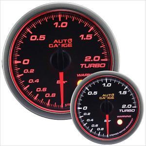 オートゲージ ブースト計 60Φ 日本製モーター Aリング 458 精度誤差約±1%の正確な追加メーター (クーポン配布中)|w-class