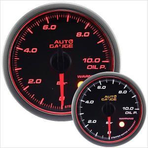オートゲージ 油圧計 60Φ 日本製モーター Aリング 458 精度誤差約±1%の正確な追加メーター (クーポン配布中)|w-class