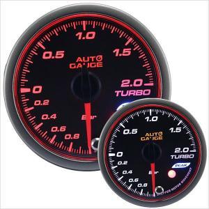 ブースト計 オートゲージ 60Φ 日本製モーター ピーク 548 精度誤差約±1%の正確な追加メーター (クーポン配布中) w-class
