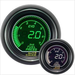 燃圧計 オートゲージ EVO 52Φ デジタル 緑 白 612 精度誤差約±1%の正確な追加メーター (クーポン配布中) w-class