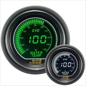 オートゲージ EVO 水温計 52Φ デジタル 緑 白 612 精度誤差約±1%の正確な追加メーター (クーポン配布中) w-class