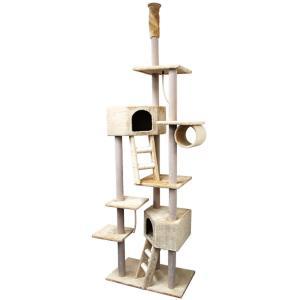 キャットタワー 突っ張り型 大型 隠れ家 240cm〜260cm 猫タワー おしゃれ アスレチック ...
