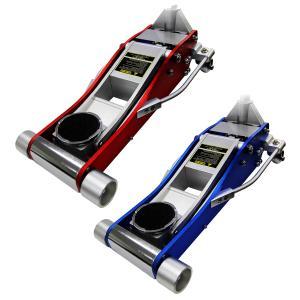 ガレージジャッキ 3t フロアジャッキ 3トン デュアルポンプ式 低床 ローダウン ジャッキ アップ 手動 油圧ジャッキ アルミ 最低95mm