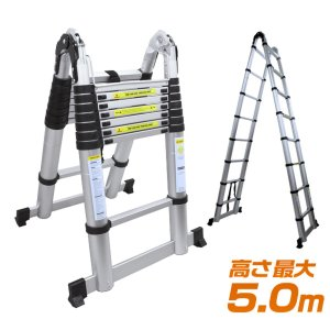 ◆クーポン配布中◆  最長5mまで伸びるはしご。 伸縮自在で使用時には1段ずつの引き伸ばし可能! 必...