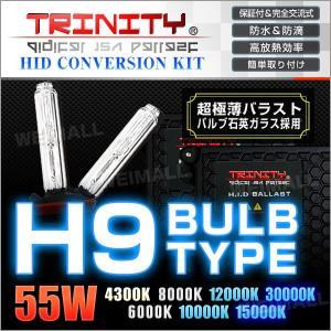 HIDコンバージョンキット H9 バルブ 55W ケルビン選択 1年保証付  超薄型 バラスト フォグランプ 2本セット (クーポン配布中) w-class