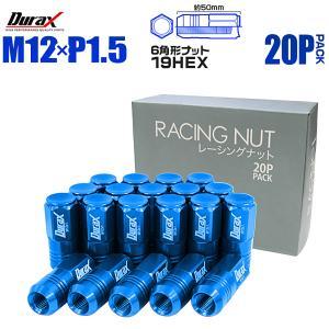 アルミホイールナット P1.5 袋ナット ロング 青 ブルー 20個セット (クーポン配布中)|w-class