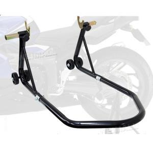 バイクスタンド リア バイクリフト メンテナンススタンド 耐荷重750LBS リア用 w-class