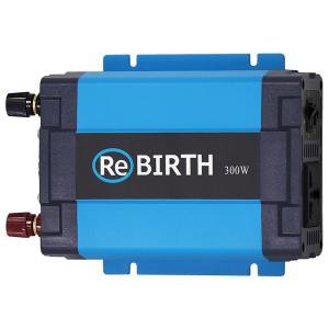 正弦波インバーター バッテリー ポータブル電源 防災 非常用電源 車中泊 アウトドア 12v 定格300W DC12V / AC100V  50Hz/60Hz切替可能 USBポート付|w-class