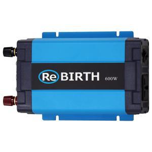 正弦波インバーター バッテリー ポータブル電源 防災 非常用電源 車中泊 アウトドア 12v 定格600W DC12V / AC100V  50Hz/60Hz切替可能 USBポート付|w-class
