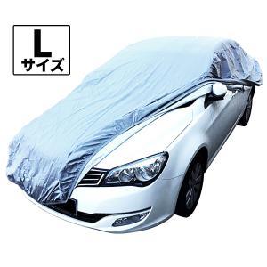 カーカバー 自動車カバー ボディカバー Lサイズ キズがつかない裏生地 強風防止ワンタッチベルト付き (クーポン配布中)|w-class