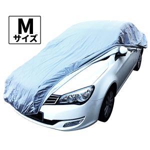カーカバー 自動車カバー ボディカバー Mサイズ キズがつかない裏生地 強風防止ワンタッチベルト付き (クーポン配布中)|w-class