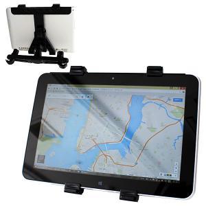 タブレットホルダー iPad タブレット 車載ホルダー 後部座席 車載スタンド スタンド 360度回転可能 2点固定タイプ|w-class