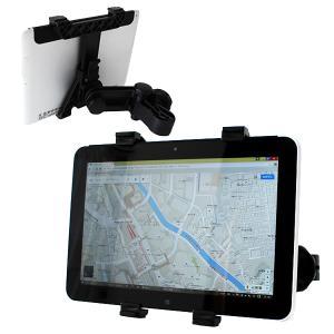 車載タブレットホルダー iPad タブレット ホルダー 後部座席 車載スタンド スタンド 360度回転可能 1点固定タイプ|w-class