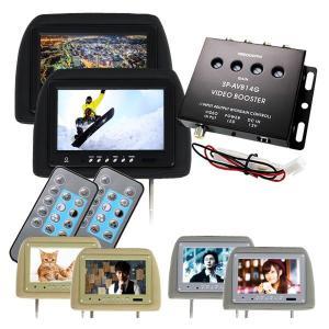 在庫限り ヘッドレストモニター 9インチ 左右2個セット 2台 レザー 後部座席 映像分配器付き LED カーモニター リアモニター 車載用 12V 映画 DVD TV|w-class