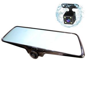 ドライブレコーダー 前後 360度 ミラー一体型 2カメラ リア用 ドラレコ バックカメラ 駐車監視 Gセンサー 全方向録画 12V 24V  あおり運転 1年保証付 w-class