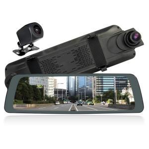 ドライブレコーダー ミラー バックカメラ 前後同時録画 駐車監視 Gセンサー搭載 タッチパネル リアモニター ルームミラー ドラレコ 前後 あおり運転 1年保証付 w-class