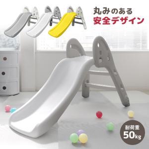 折りたたみすべり台 全3色 室内用 子供用滑り台 プレゼント
