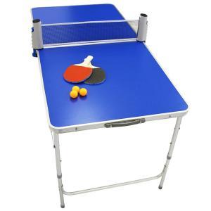 家庭用 卓球台 セット ピンポン 折りたたみテーブル ラケット ボール パーティーグッズ