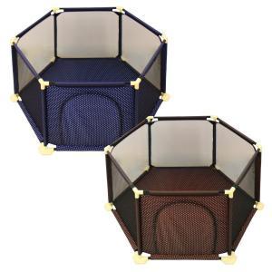 ベビーサークル 全2色 メッシュ キッズサークル 折りたたみ 六角形 大きい ベビーガード M 15...
