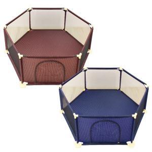 ベビーサークル 全2色 メッシュ キッズサークル 折りたたみ 六角形 大きい ベビーガード L 18...