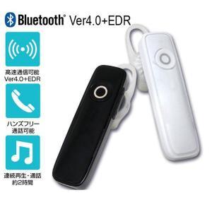 ワイヤレスイヤホン Bluetooth ヘッドセット 片耳 USB スマホ ハンズフリー 通話 4....