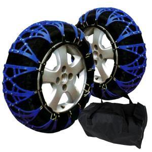 タイヤチェーン 非金属 スノーチェーン 非金属タイヤチェーン 非金属チェーン 20サイズ 30サイズ 40サイズ 50サイズ |w-class