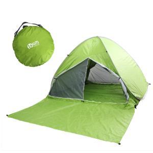 MERMONT ポップアップテント 1人〜3人用 フルクローズ 紫外線対策 簡単設置 キャンプ ツーリングテント 防水 サンシェード|W-CLASS