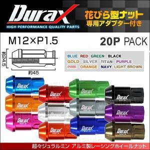 ホイールナット レーシングナット 貫通  M12×P1.5 ロングタイプ 20個セット 色選択 (クーポン配布中)|w-class