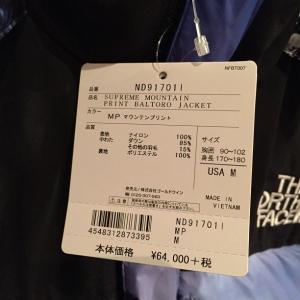新品未使用品 2017AW SUPREME×THE NORTH FACE Mountain Baltoro Jacket シュプリーム×ザ・ノースフェイス バルトロジャケット MOUNTAIN柄 雪山 ダウン Size.M|w-crime|10