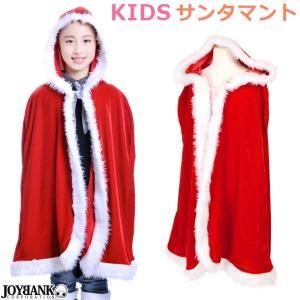 激安セール クリスマス子供用 サンタコス サンタクロース コスプレ 衣装ボレロ付き フロント編み上げクリスマスワンピースセット|w-freedom