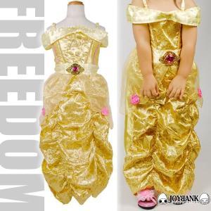 セール sale  子供用 プリンセス 姫  ディズニー ハロウィン コスプレ 衣装 おとぎ話のお姫様になれる!キッズサイズの華やか装飾プリンセスドレスコスチューム|w-freedom