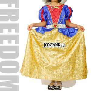 セール sale  子供用 白雪姫 姫  ディズニー ハロウィン コスプレ 衣装 真っ赤なマントが付いた華やかなお姫様!キッズサイズ白雪姫風プリンセスドレス|w-freedom