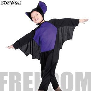 セール sale  子供用 こうもり コウモリ 蝙蝠 ディズニー ハロウィン コスプレ 衣装 大きな耳付き帽子のキッズサイズのコウモリコスチューム|w-freedom