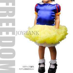 セール sale  子供用 白雪姫 プリンセス 姫 ディズニー ハロウィン コスプレ 衣装 パフ袖とふわふわスカートがキュートなキッズサイズ白雪姫ワンピース|w-freedom