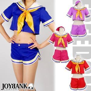 コスプレ 衣装 大きいサイズ チアリーダー セーラー襟&ショーパンスタイルのキュートチアガールコスチューム 3Lサイズ セール sale|w-freedom