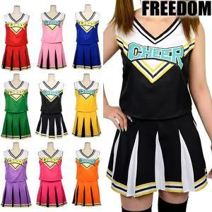 セール コスプレ 衣装 セクシー 制服 衣装 アメリカティーン女子の必需品!チアガールコスチューム Mサイズ Lサイズ|w-freedom