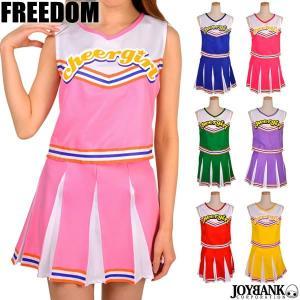 セール コスプレ 衣装 チアリーダー セクシー 制服 アメリカティーン女子の必需品!チアガールコスチューム Mサイズ Lサイズ|w-freedom