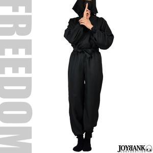 セール ハロウィン 忍者 くノ一 コスプレ 衣装 なりきりコスチューム!定番の真っ黒な黒装束の忍者コスチューム 男女兼用 w-freedom
