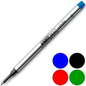 LAMY ラミーの代表的なモデルに対応したローラーボール 交換用リフィル インク です。  以下の各...