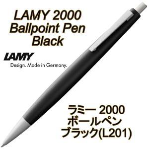 LAMY ラミー ボールペン 2000 ブラック black L201 (ドイツ直輸入 並行輸入品) |w-garage