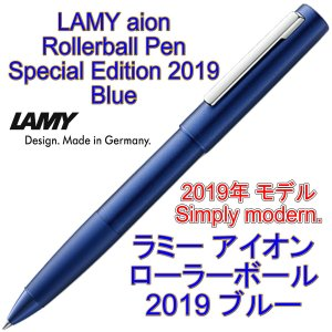 LAMY ラミー アイオン ローラーボール 2019年モデル ダークブルー Dark Blue(ドイツ直輸入 並行輸入品)|w-garage