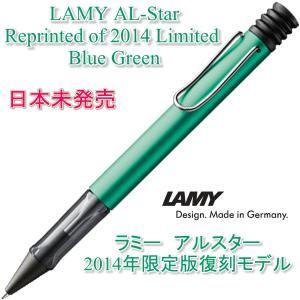 LAMY ラミー ボールペン アルスター AL-Star ブルーグリーン(2014年 限定色)(ドイツ直輸入 並行輸入品)|w-garage