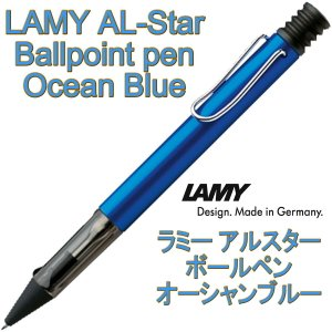 LAMY ラミー ボールペン アルスター AL-Star オーシャンブルー 青(ドイツ直輸入 並行輸入品)|w-garage