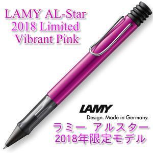 LAMY ラミー アルスター ボールペン 2018年限定モデル ヴァイブラントピンク vibrant pink(ドイツ直輸入 並行輸入品)|w-garage