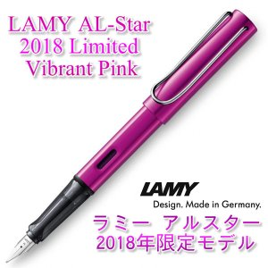 LAMY ラミー アルスター 万年筆 2018年限定モデル ヴァイブラントピンク vibrant pink(ドイツ直輸入 並行輸入品)|w-garage