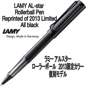 LAMY ラミー アルスター AL-Star ローラーボール ブラック 黒(ドイツ直輸入 並行輸入品)|w-garage
