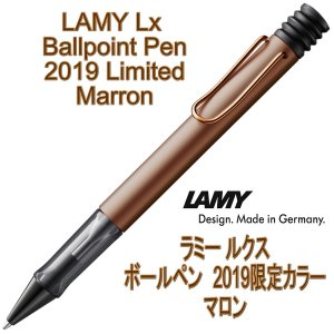 LAMY ラミー Lx ルクス ボールペン 2019限定モデル マロン(ドイツ直輸入 並行輸入品)