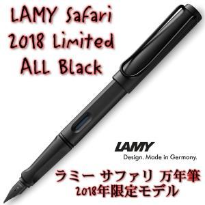 ドイツ ラミー社の主力モデル「Safari(サファリ)」の2018年限定カラーです!  恐らくは世界...