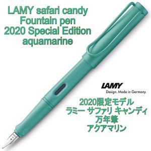 LAMY ラミー サファリ キャンディ 万年筆 2020年限定モデル アクアマリン (ドイツ直輸入 ...